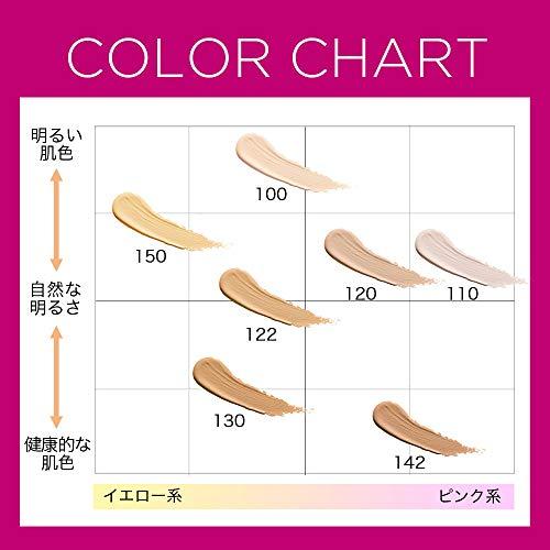 MAYBELLINE(メイベリン)インスタントコンシーラー100とても明るい肌色(イエロー系)6.0ml