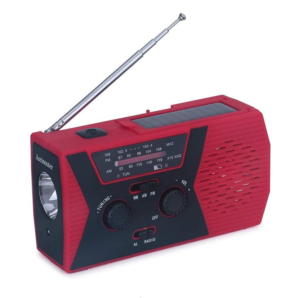 興味リーチテレビPortable Emergency Solar Weather Radio Hand Crank Self Powered AM/FM/NOAA Radios, with LED Flashlight, SOS Alarm, Reading Lamp and 2000mAh Power Bank for Emergency in Household Outdoor (Red) 141[並行輸入]