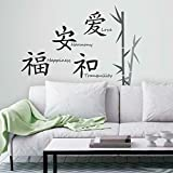 RoomMates RMK2119SCS Love Harmony Tranquility Happiness Peel and Stick Wall Decals,Love Quote