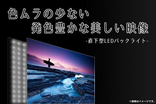 『ハイセンス 43V型 液晶 テレビ HJ43K3121 フルハイビジョン 外付けHDD裏番組録画対応 2016年モデル』の2枚目の画像