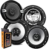 Package In Bulk Box - Two (2) Pairs Of CS-J620 6.5' 300W Car Audio...