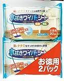 ペーパーテック 水拭きワイパーシート フローリング用 お徳用(20枚入*2パック)