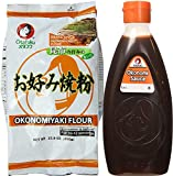 Otafuku Okonomiyaki Flour and Okonomi Sauce | Osaka Style | 15.9 Oz and 17.6 Oz