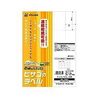 (まとめ) ヒサゴ エコノミーラベル A4 20面 74.25×42mm 余白なし ELM010 1冊(100シート) 【×5セット】 ds-1573440