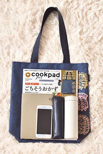 cookpad plus 2019年冬号 商品画像