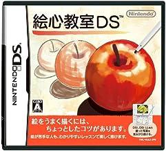 絵心教室DS