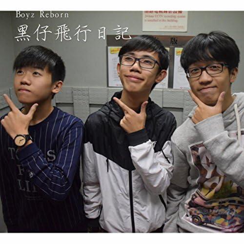 Boyz Reborn