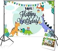 HD恐竜の誕生日パーティーの背景の装飾の装飾品-7x5ft