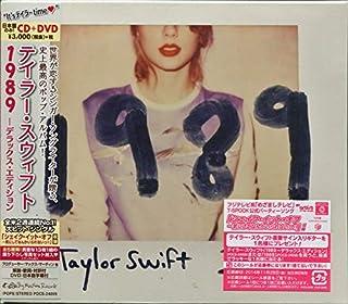 1989(デラックス・エディション)(CD+DVD)