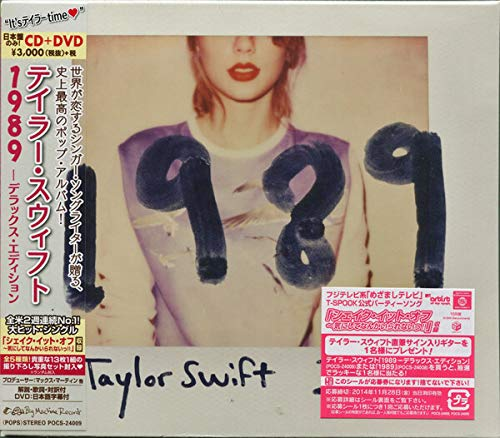 Taylor Swift 1989 (CD + DVD Deluxe Edition)
