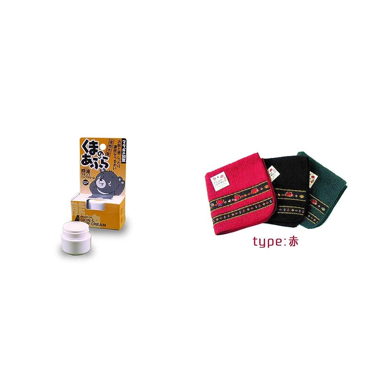 投げるインカ帝国可塑性[2点セット] 信州木曽 くまのあぶら 熊油スキン&リップクリーム(9g)?さるぼぼ 刺繍ミニタオル【赤】