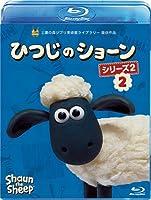 ひつじのショーン シリーズ2 (2) [Blu-ray]
