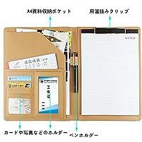Homehalo  クリップボード ビジネス手帳 A4 PUレザー 多機能 多収納 多ポケット システム手帳 カバーノート シンプルなデザイン A4用紙 (ブラウン)