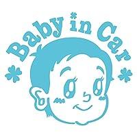 imoninn BABY in car ステッカー 【シンプル版】 No.23 赤ちゃん2 (水色)