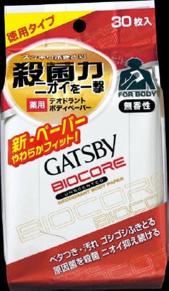 ましい便益海里ギャツビー バイオコア デオドラントボディペーパー 無香性 徳用 (医薬部外品) × 3個セット