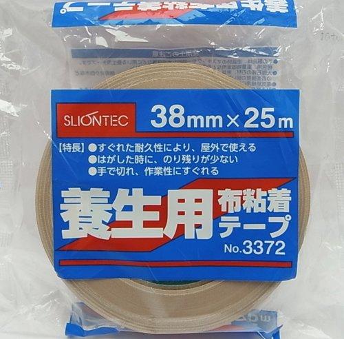 スリオンテック 布養生テープKD NO3372 38X25m [マスキングテープ]