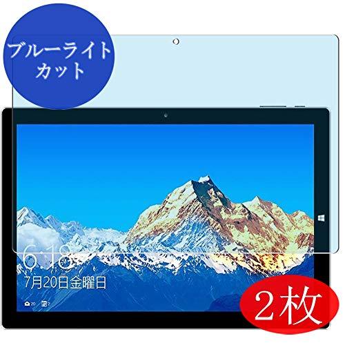 VacFun 2 Piezas Filtro Luz Azul Protector de Pantalla Compatible con Teclast Tbook 10S 10.1
