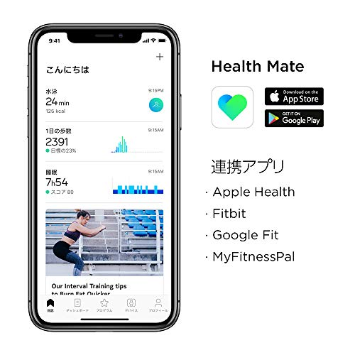 51tJ6RhqTnL-Nokia(Withings)のスマートウォッチ「Steel HR」をいまさら購入したのでレビューする!