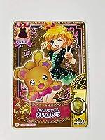CP カード 魔法つかいプリキュア キュアモフルン キュアミラクル DCD まほうのパーティー プリティストア モフルン みらい