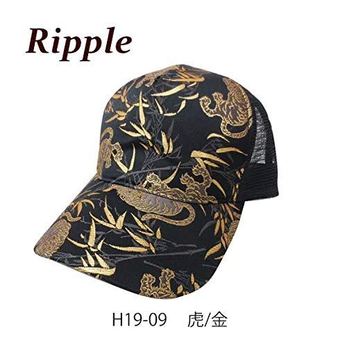 Gorra de béisbol ajustable de poliéster Rippuru, diseño bordado jap