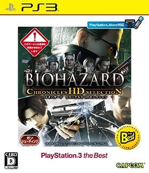 Biohazard Chronicles HD Selection  Japan Import