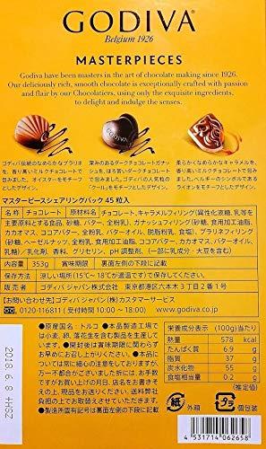 """GODIVAゴディバマスターピースシェアリングパック大容量45粒入""""ミルクチョコレートプラリネ""""ダークチョコレートガナッシュ""""ミルクチョコレートキャラメル""""の3種類アソート"""