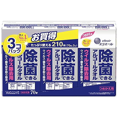 エリエール ウェットティッシュ 除菌 ウイルス除去用 アルコールタイプ ボトル つめかえ用 210枚(70枚×3パ...