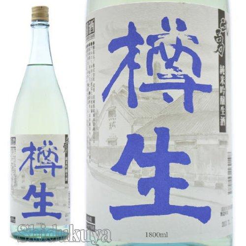 武勇 純米吟醸生酒 樽生 1800ml【クール便発送】