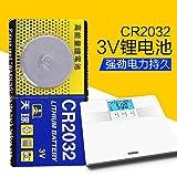 XXAICW CR2032 Pilas de botón 3V Litio ver balanza electrónica tablero decodificador clave mini batería