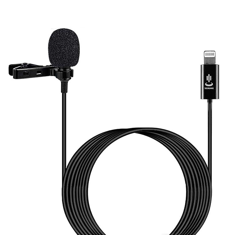 6m Professional Grade Lavalier Lapel Omnidirectional Phone Audio Video Recording Lavalier Condenser Microphone for iPhone X Xr Xs max 8 8plus 7 7plus 6 6s 6plus 5 / iPad