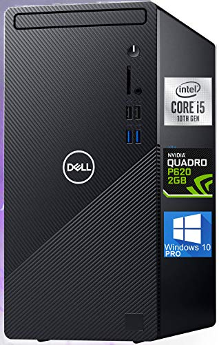 Compare Dell Inspiron (3880) vs other gaming PCs