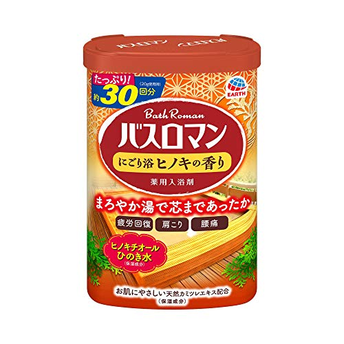 Earth's pharmaceutical bath romance bath salt risotto 600 g of Hinoki
