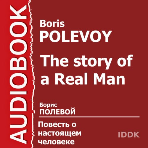 The Story of a Real Man [Russian Edition] audiobook cover art
