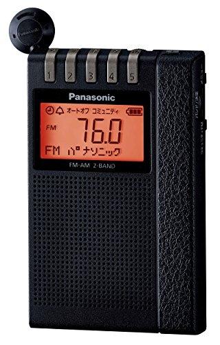 パナソニック 通勤ラジオ FM/AM 2バンド ワイドFM対応 ブラック RF-ND380R-K