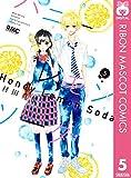 ハニーレモンソーダ 5 (りぼんマスコットコミックスDIGITAL)
