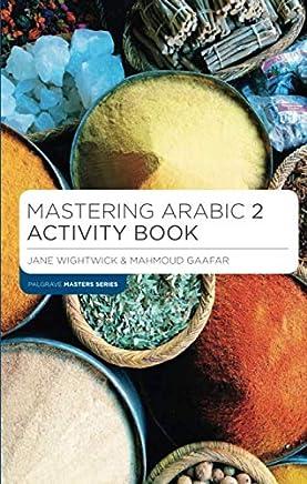 Mastering Arabic: 2