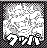 Super Mario 6x6 inch Japanese Canvas Print Poster Wall Art Decor - Bowser Black & White