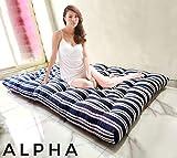 Sale Active Alpha Soft 100% White Cotton Filled Mattress/Gadda - (6 x 4 Feet or 72 x 48 x 4 Inches, Blue-White Striped Color)