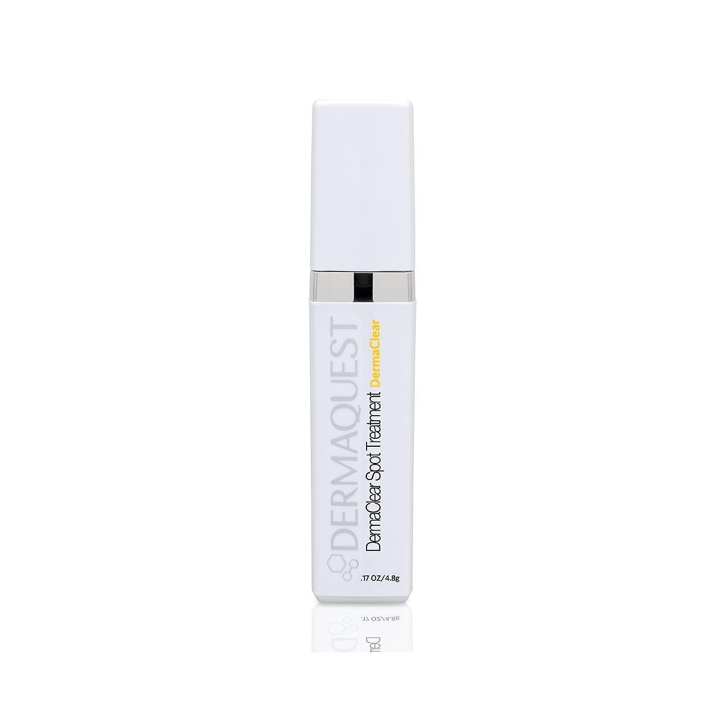 パイプライン涙シェトランド諸島DermaQuest Sensitized Retinaldehyde Renewal Cream 29.6ml/1oz並行輸入品