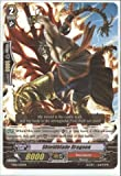 Cardfight!! Vanguard TCG - Shieldblade Dragoon (TD06/005EN) - Trial Deck 6: Resonance of Thunder Dragon by Cardfight!! Vanguard TCG