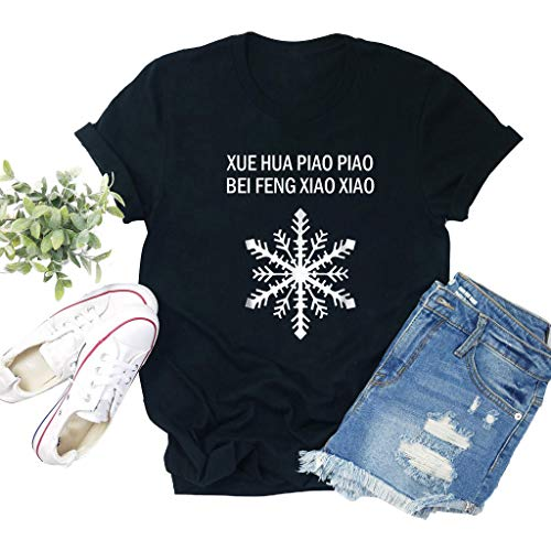 iQKA Summer Short Sleeve T-Shirts Women Men Xue Hua Piao Piao Funny Letters Graphic Tees Junior Cute Blouse Tops S-4XL(A-Black,XXL)