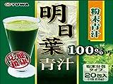ユーワ 明日葉青汁100% 3g×20包