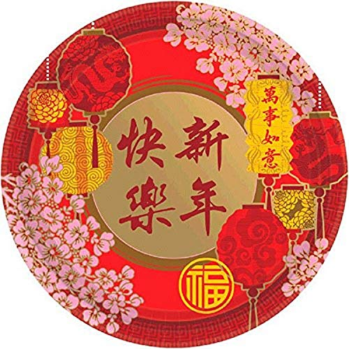 Amscan 541347 Traditional Chinese New Year Round Plates, 8 Ct. | Party Tableware