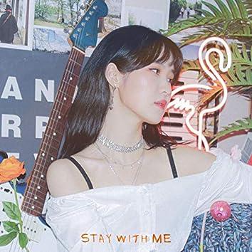 Stay With Me 나의 곁에 있어줘