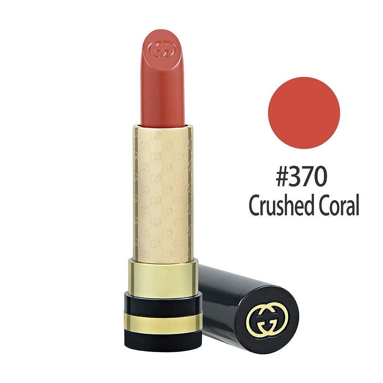 散髪質量センチメートルGucci ラグジュリアスモイスチャーリッチリップスティック #370 CRUSHED CORAL 3.5g [842776] [並行輸入品]