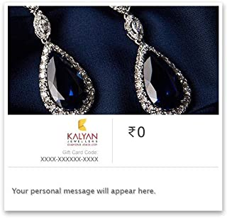 Kalyan Jewellers Diamond Jewellery - Digital Voucher