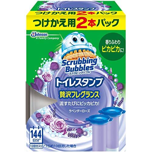 スクラビングバブル トイレ洗浄剤 トイレスタンプ 贅沢フレグランス ラベンダーローズの香り 付替用(2本入り×1箱) 12スタンプ分