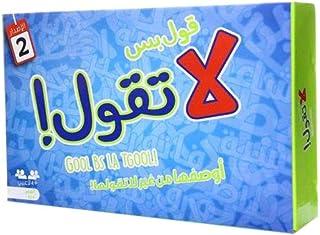 Gool Bs La Tgool 2 Card Game , LT2