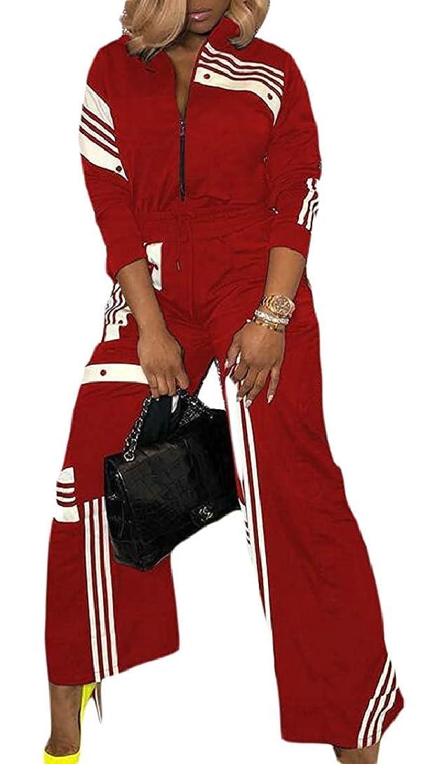 中断ぜいたくヒューマニスティック女性トラックスーツストライプジャケット+ワイドレッグパンツセットスポーツカジュアルスーツ Black US Small