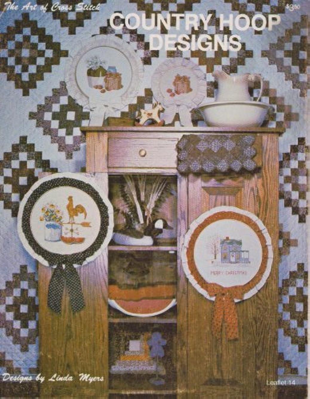 Country Hoop Designs Cross Stitch Craft Needlework Patterns Leaflet 14